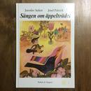 「Sangen om appeltrdet」Jaroslav Seifert Josef Palecek(ヨゼフ・パレチェク)