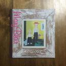 「メアリー・ブレア展図録 人生の選択、母のしごと」