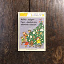 「Pippi plundert den Weihnachtsbaum」Astrid Lndgren(アストリッド・リンドグレーン) Rolf Rettich