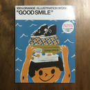 「GOOD SMILE 100%ORANGE ILLUSTRATION WORK」100%オレンジ 署名入り
