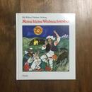 「Meine kleine Weihnachtsbibel」Silja Walter Herbert Holzing(ヘルベルト・ホルツィング)