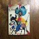 「Arabian Nights」Janusz Grabianski(ヤーヌシ・グラビアンスキー)