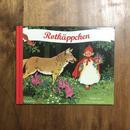 「Rotkappchen」Fritz Baumgarten(フリッツ・バウムガルテン)