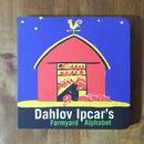 「Dahlov Ipcar's Farmyard Alphabet」Dahlov Ipcar