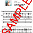 Char(チャー) /  闘牛士 ギター・スコア(TAB譜)