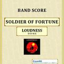 ラウドネス(LOUDNESS) / SOLDIER OF FORTUNE バンド・スコア(TAB譜) 楽譜