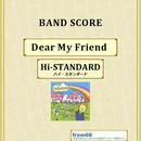 Hi-STANDARD (ハイ・スタンダード) / dear my friend バンド・スコア (TAB譜) 楽譜