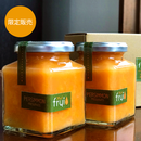 【限定販売】frui(フリュイ)「花御所柿」のジャム(180g)2個セット