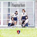 2nd シングル CD『LAUNCHING!!』 通常版