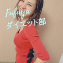 ふうふやダイエット部!3/2(土) 9:30-11:00