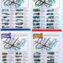 【お買得】築地探検MAP クリアファイル4種スペシャルセット