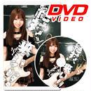 【送料無料】藤崎未花LIVE DVD(特典付き)