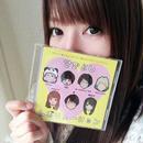コンピレーション・アルバム「なかよしレボリューション」