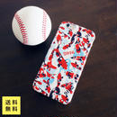 "iPhone case""CARP""6/6s"