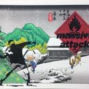 東海道五十三次 蒲原