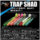 【ルアー】 ピックアップ トラップシャッド 一般カラー