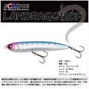 【ルアー】 エクリプス ランドラゴ 120F
