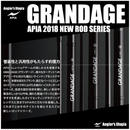 【ロッド】 アピア グランデージ STD.106MH