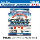 【PEライン】 サンライン ソルティメイト キャストアウェイ 150m巻 25lb.〜50lb.