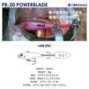 【ルアー】 コアマン BC-26 バックチャター 26g