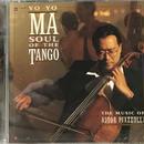 Yo-Yo Ma - Soul of The Tango Piazzolla [CD][Sony]