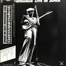 Roy Buchanan - Live In Japan [LP][Polydor]