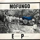 Mofungo - Elementary Particles [EP][Living Legend Records] ⇨荒削りな演奏が妙にツボをついた、US 79年のNo Wave 自主制作盤。