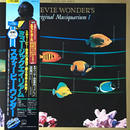 Stevie Wonder - Stevie Wonder's Original Musiquarium 1 [LP][Motown] ⇨ダンスクラシック「Do It Do」収録!