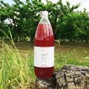 【ミックスジュース】季節のりんごとラズベリーしぼり。(1,000ml)