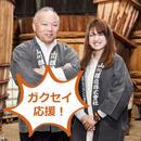 【学生限定】チャレンジフォーラム2017入場券