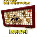 大入り額 客の鈴なり「のし」25号【送料無料】現品限り
