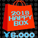 限定10個!GW2018 SPRING HAPPY BOX
