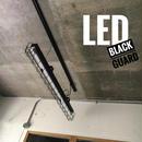 【B-1LG02】1灯 LEDライト  つや消しブラック ダクトレール用