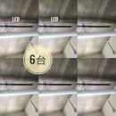 6台 ×【NC-2L】2灯LEDライト ダクトレール用  乳白アクリルカバー  付き