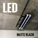 【B-2LG20K】2灯 LED蛍光灯 ガード付き つや消しブラック ダクトレール用 照明器具