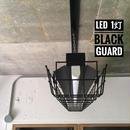 【B-1LG03】配線ダクトレール用 1灯LEDライト 笠、ガード付き つや消しブラック