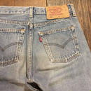 [USED]  Euro Levis 501  made in TURKEY