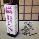 焼肉店の旨辛タレ3本set