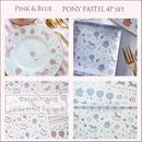 新色!【パステル★4枚セット】pony転写紙/全種&全色×1枚の合計4枚セット¥4720→