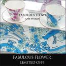 【単品】FabulousFlower★ブルーグラデーション