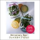 限定OFF★Bigフェイスタイプ【4枚セット】Anniversary Bear2種×2枚の4枚セット ¥5120→
