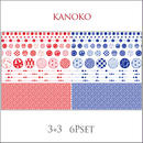 【セット割引6枚セット】A3サイズ★KANOKO転写紙 紅3枚+藍3枚 ¥7740→