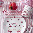 【10枚セット】Anniversary Bear StrawberryBonbom 2種×5枚の10枚セット
