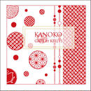 【新入荷限定価格】【単品】A3サイズ★KANOKO転写紙 紅