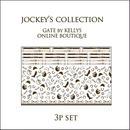 【セット割引★3枚セット】  JOCKEY'S COLLECTION転写紙/ブラウン
