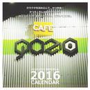 GAZIO CALENDAR 2016