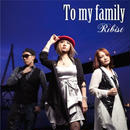 Ribist 「To my family」