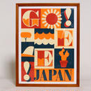 JEFF CANHAM × GEE ORIGINAL SILKSCREEN PRINT  ON FLAME  / B