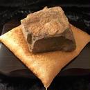 霊峰の石・約8.5cm(木製飾り台18×13×1.8cm・金座布団付き)
