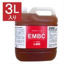EMBC土壌用(赤ラベル)3L